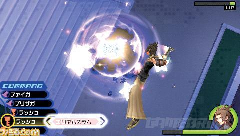 29038-kingdom-hearts-psp-screens-out-the-ying-yang.jpg