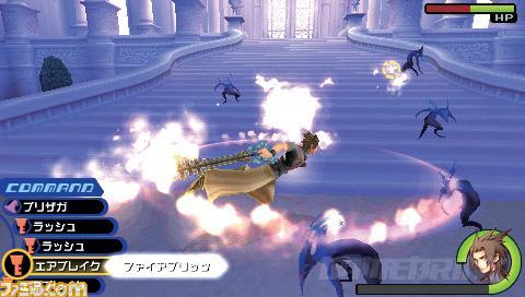 29039-kingdom-hearts-psp-screens-out-the-ying-yang.jpg