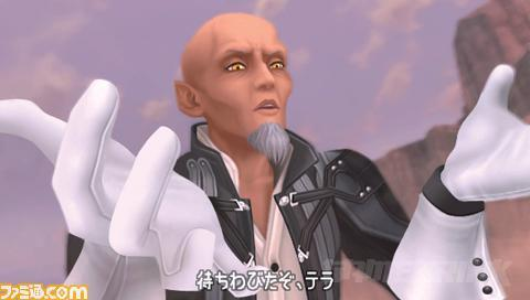 29041-kingdom-hearts-psp-screens-out-the-ying-yang.jpg