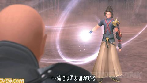 29042-kingdom-hearts-psp-screens-out-the-ying-yang.jpg