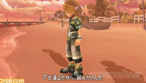 29043-kingdom-hearts-psp-screens-out-the-ying-yang.jpg