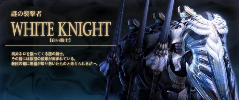 Hablemos de cosplay - Página 5 White-knight