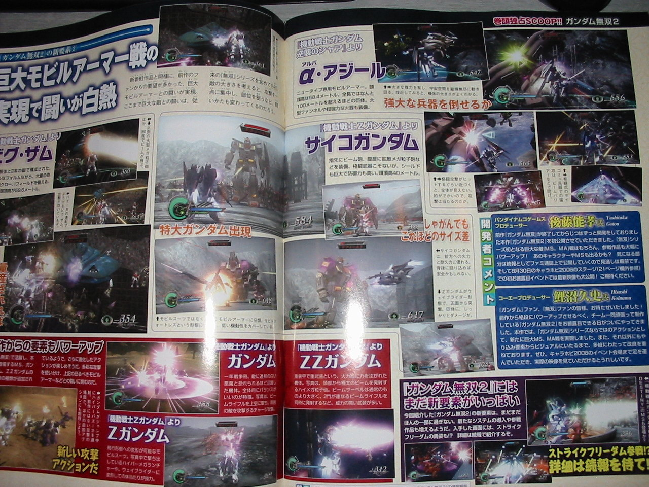 Post oficial gundam musou 1 2 tobe gundam a la for Domon vs heero