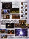 white-knight-chronicles-famitsu-scan-01-b.jpg