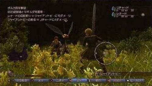 white-knight-chronicles-famitsu-scan-01-b1.jpg
