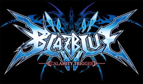 [Hilo Oficial]BlazBlue Blazblue-logo-black
