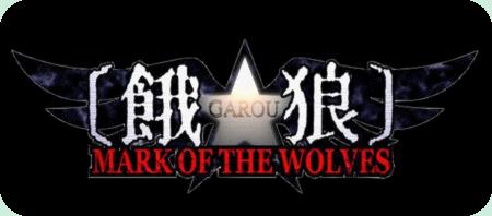 Garou: Mark of the Wolves pour les débutants. Garou-mark-of-the-wolves-logo-black