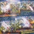 BLAZBLUE Continuum Shift Famitsu 22-09-09 002