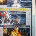 BLAZBLUE Continuum Shift Famitsu 22-09-09 003
