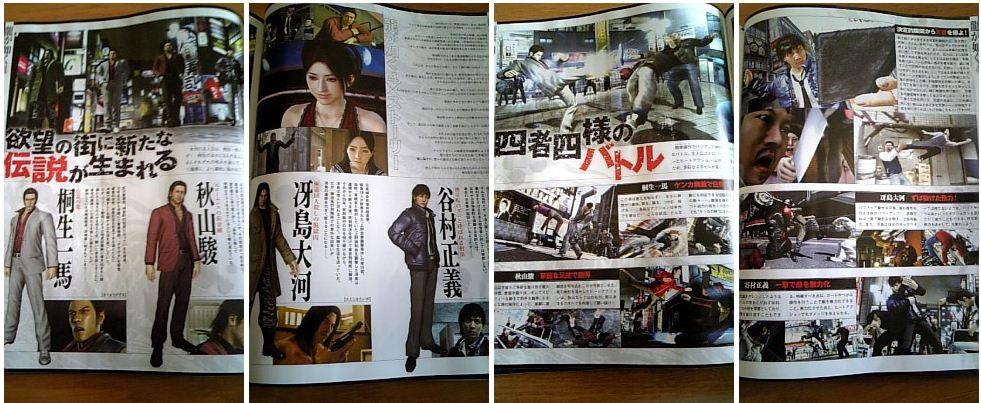 Ryu ga Gotoku 4 Famitsu 22-09-09 002