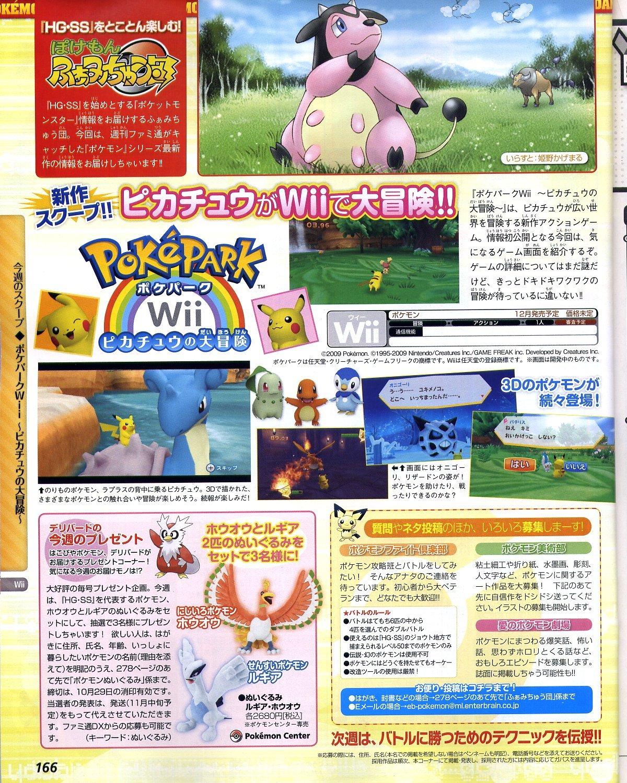 Poke Park Famitsu 15-10-09 001