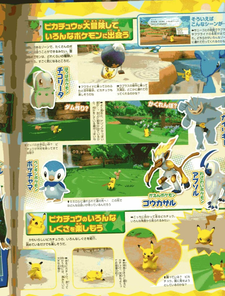 Poke Park Famitsu 15-10-09 002
