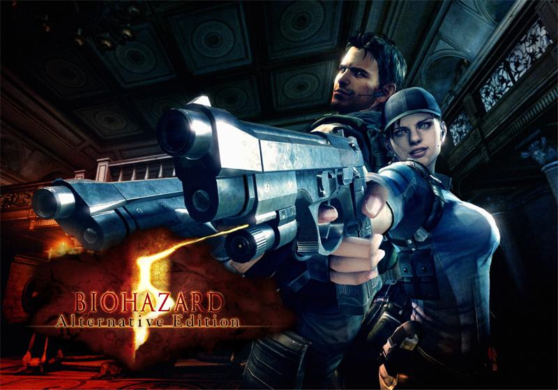 El trailer de Resident Evil 5 Alternative Edition.