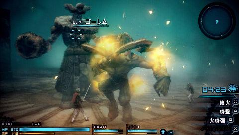 DEMO FINAL FANTASY TYPE-0 JAP Final-Fantasy-Type-0-31-01-11-011
