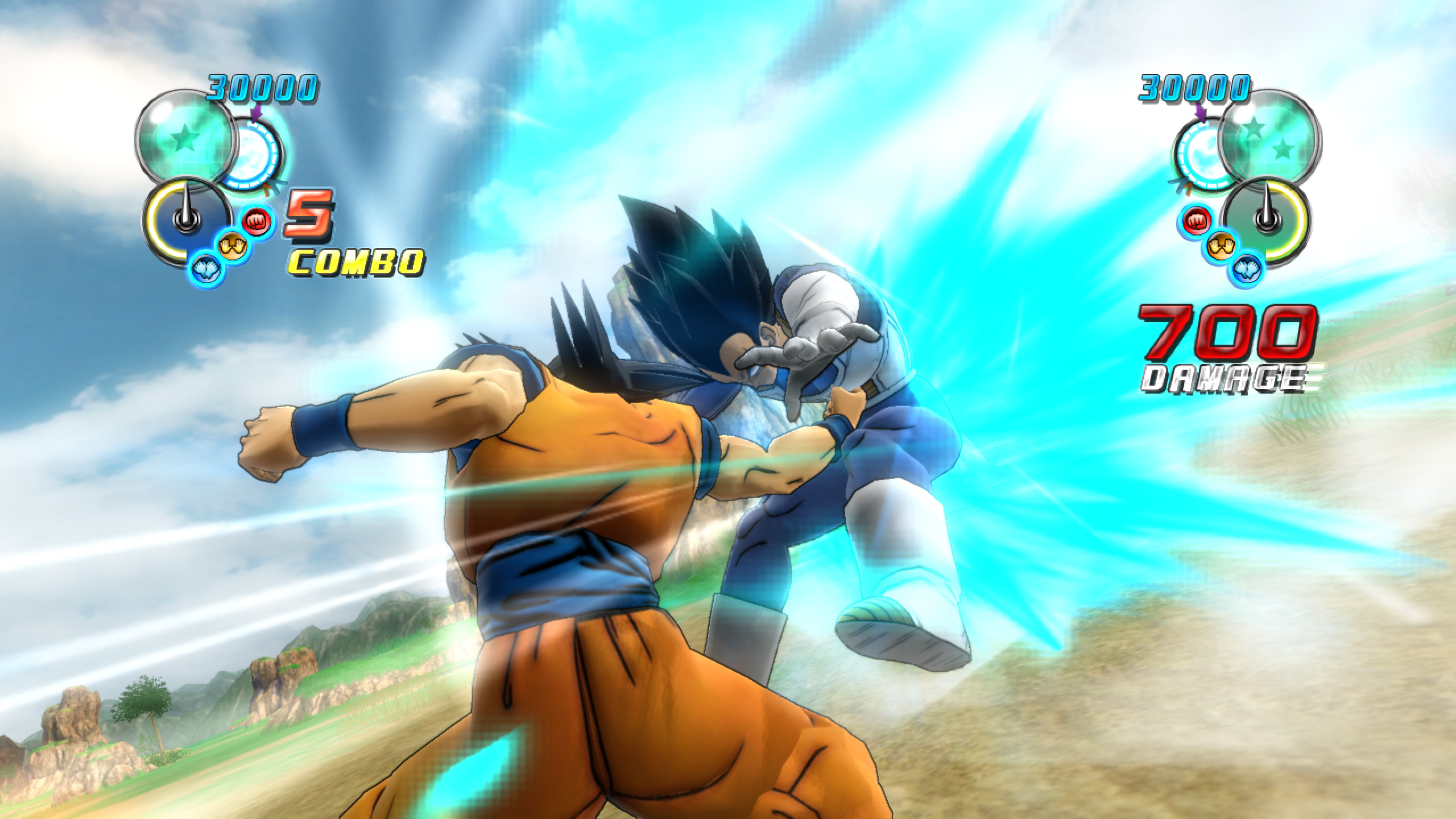dragon ball z ultimate hostia