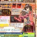 Tales of Xillia 14-07-11 Jump 001