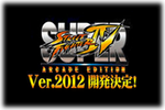Super Street Fighter IV AE 2012 Logo black