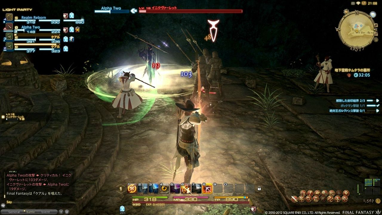 Final Fantasy XIV A Realm Reborn 27-12-12 001