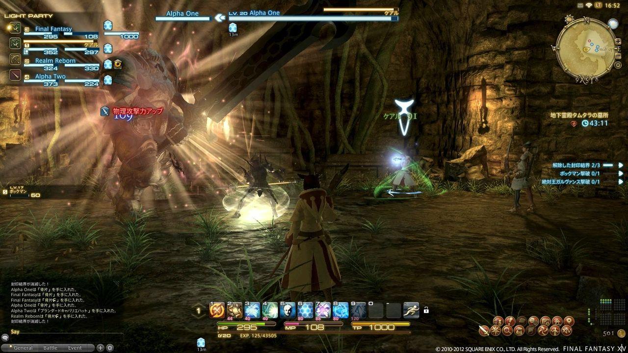 Final Fantasy XIV A Realm Reborn 27-12-12 004