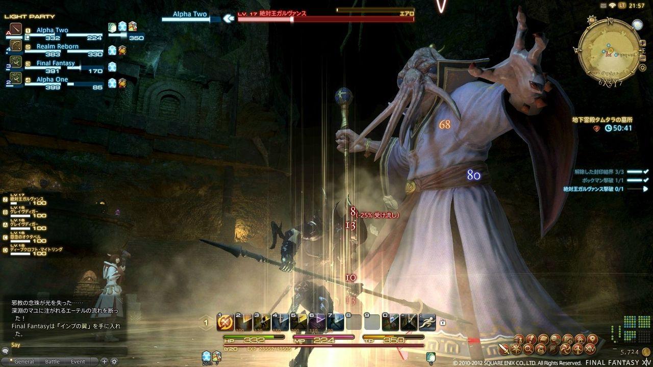 Final Fantasy XIV A Realm Reborn 27-12-12 007