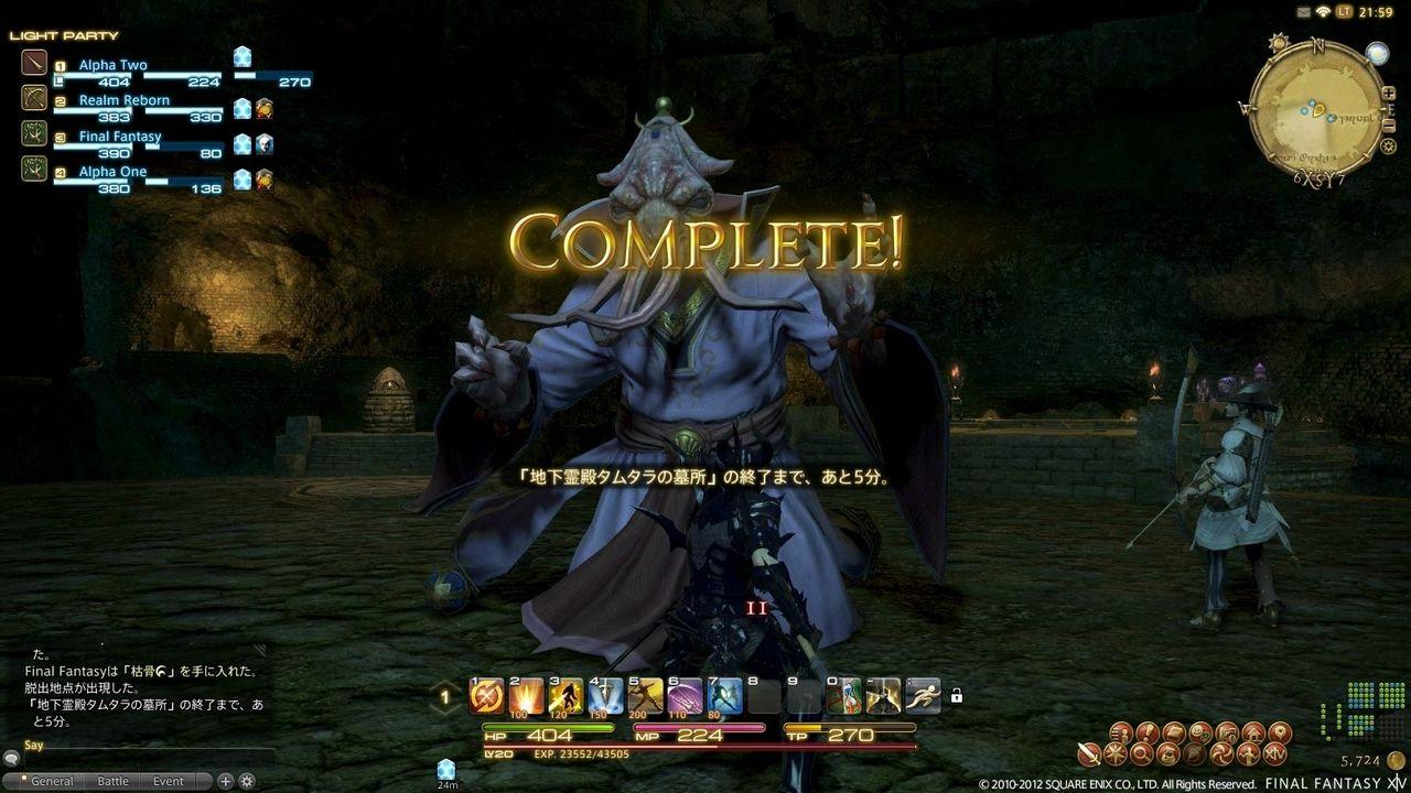 Final Fantasy XIV A Realm Reborn 27-12-12 008