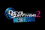 Devil Survivor 2 Break Record Logo black