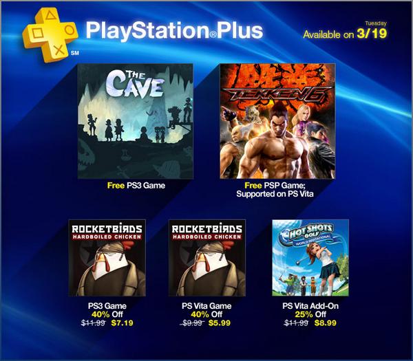 PlayStation Plus - Actualizacion 19-03-13