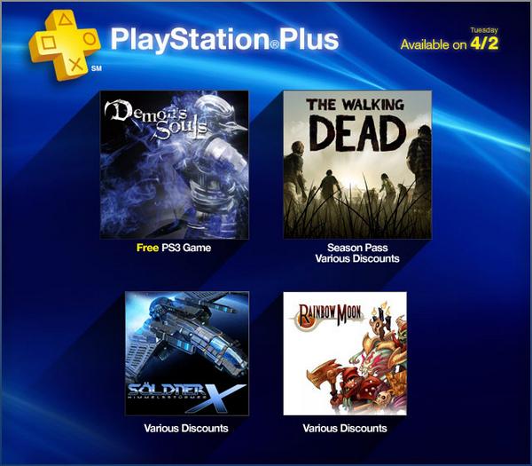 PlayStation Plus Actualizacion 02-04-13