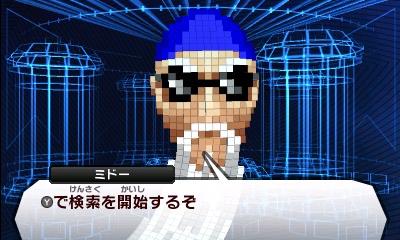 Shin Megami Tensei IV 08-03-13 003