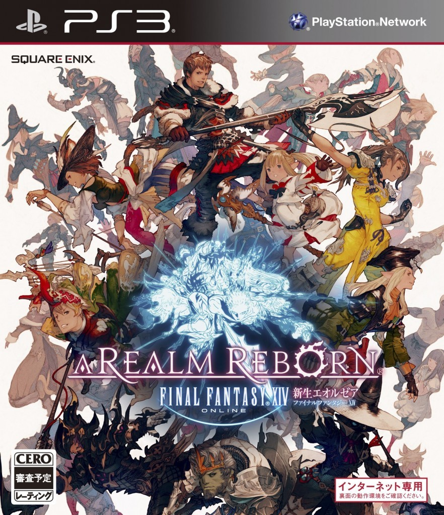 Final Fantasy XIV A Realm Reborn PS3 cover JAP