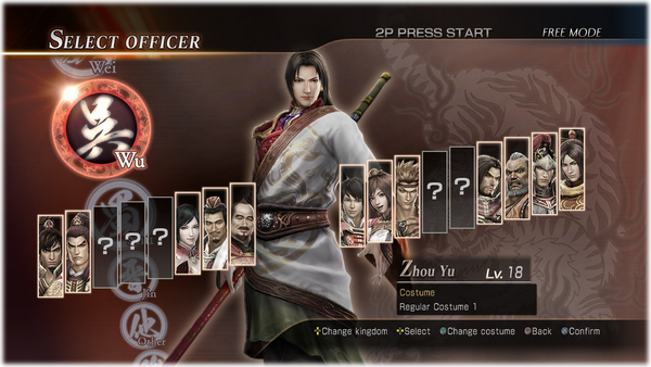 Dynasty Warriors 8 REVIEW 002