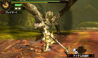 Monster Hunter 4 25-07-13 007