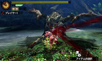 Monster Hunter 4 25-07-13 008