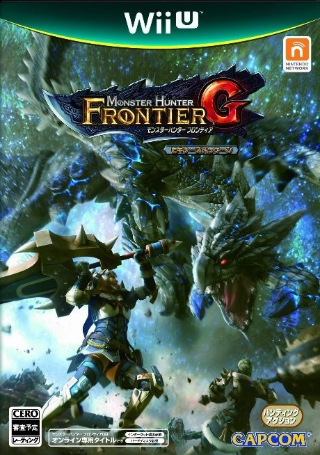 Monster Hunter Frontier G cover Wii U JAP