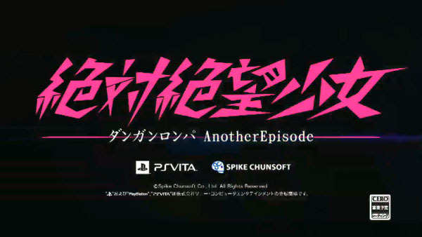 DanganRonpa - Another Episode Logo