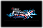 Dengenki Bunko Fighting Climax Logo black