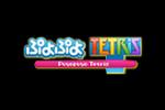 Puyopuyo TETRIS logo black