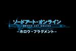 Sword Art Online - Hollow Fragment Logo black