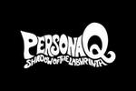 Persona Q - Shadow of the Labyrinth logo black