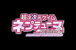 Hyperdimension Neptunia Re; Birth 2 Logo black