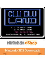 Clu Clu Land VC 3DS Logo