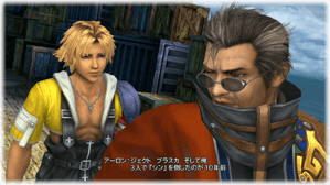 Final-Fantasy-X-X-2-HD-Remaster-REVIEW-007