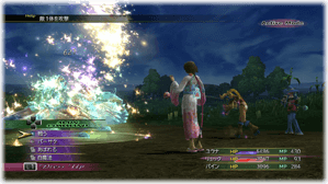 Final-Fantasy-X-X-2-HD-Remaster-REVIEW-012
