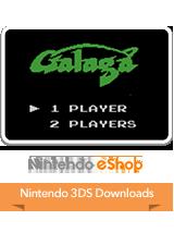 Galaga VC 3DS Logo