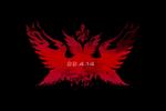 GRiD anuncio Logo black