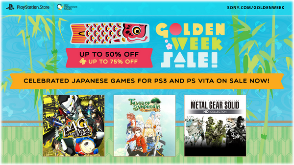 PlayStation Network - Golden Week Banner