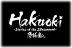 Hakuoki Stories of the Shinsengumi Logo Black
