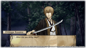 Hakuoki-Stories-of-the-Shinsengumi-REVIEW-003