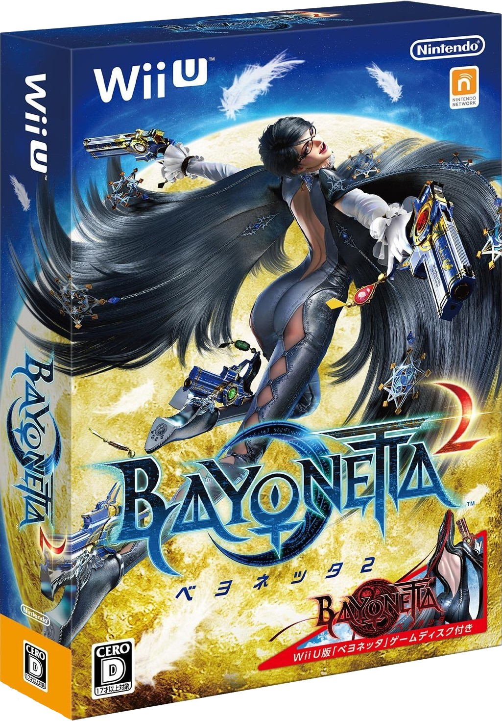 Bayonetta 2 Japan Pack 002