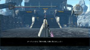 Drakengard-3-REVIEW-008